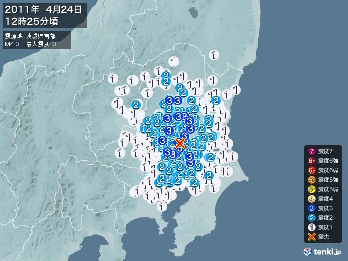 地震情報(2011年04月24日12時25分発生)