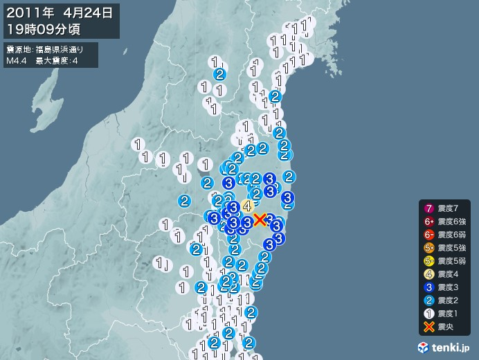 地震情報(2011年04月24日19時09分発生)