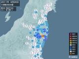 2011年04月24日19時09分頃発生した地震