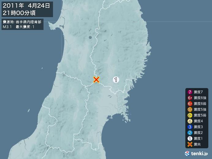 地震情報(2011年04月24日21時00分発生)