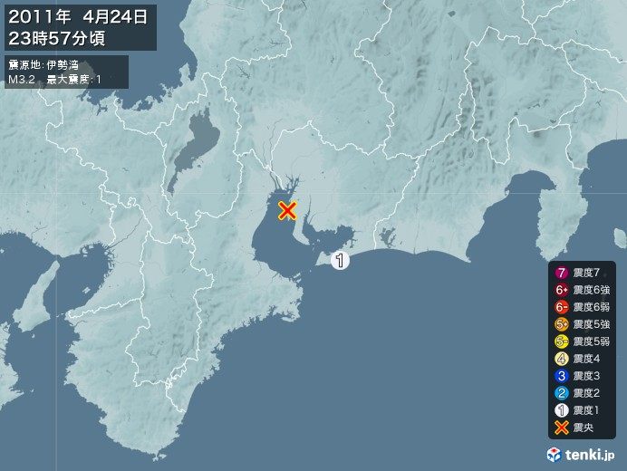 地震情報(2011年04月24日23時57分発生)