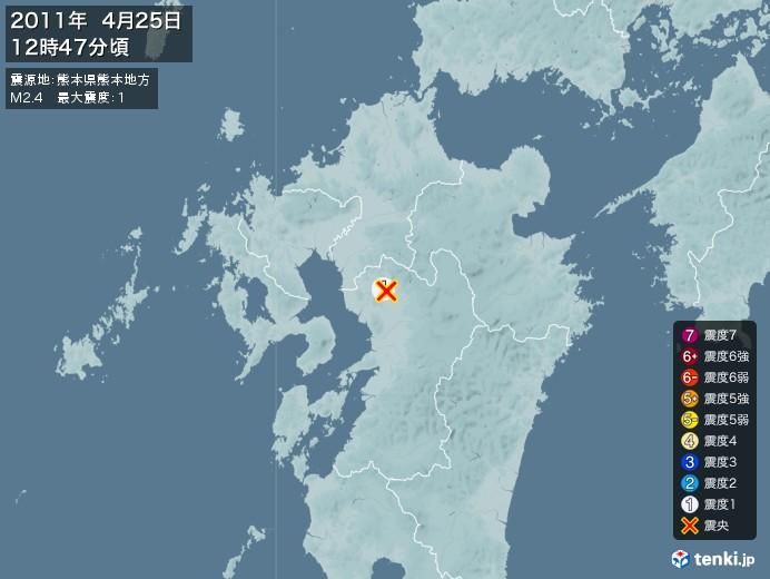 地震情報(2011年04月25日12時47分発生)