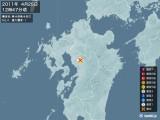 2011年04月25日12時47分頃発生した地震