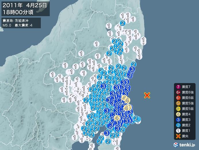 地震情報(2011年04月25日18時00分発生)