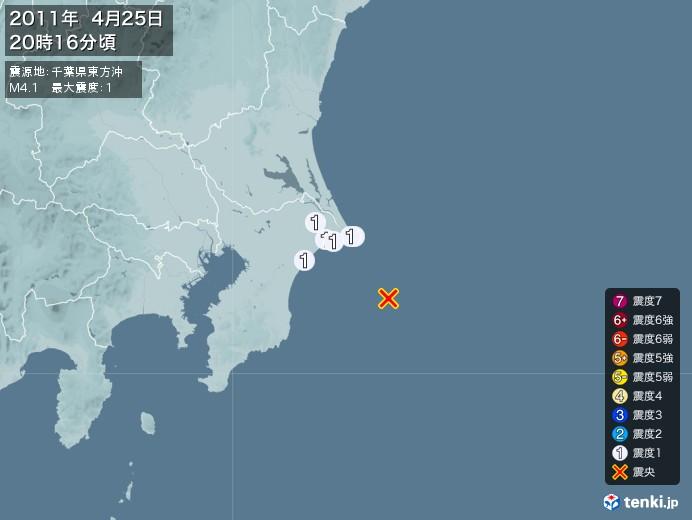 地震情報(2011年04月25日20時16分発生)