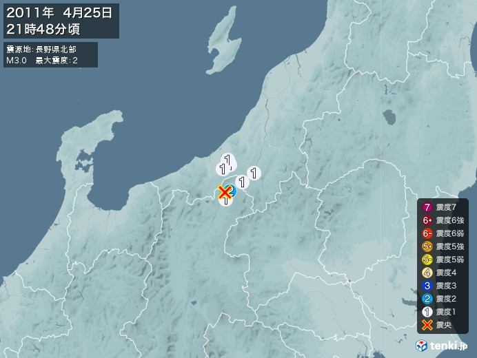 地震情報(2011年04月25日21時48分発生)