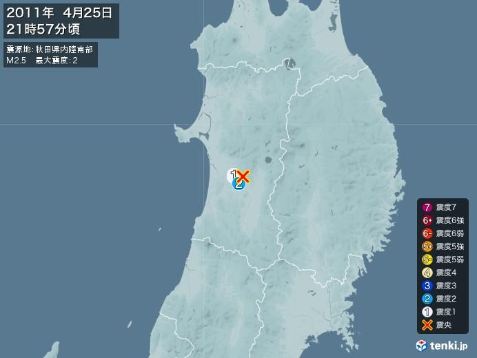 地震情報(2011年04月25日21時57分発生)
