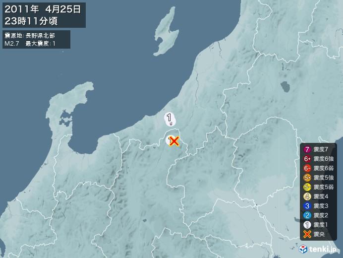 地震情報(2011年04月25日23時11分発生)