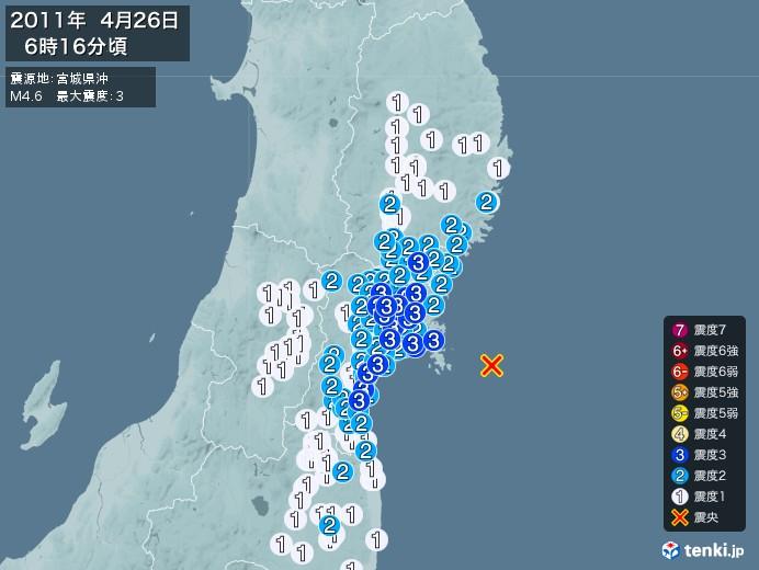 地震情報(2011年04月26日06時16分発生)