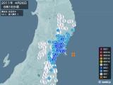2011年04月26日06時16分頃発生した地震