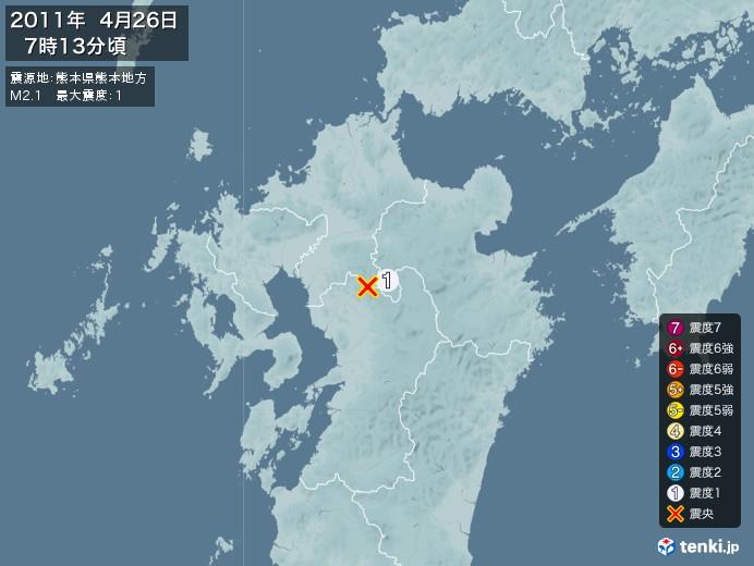地震情報(2011年04月26日07時13分発生)