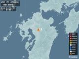 2011年04月26日07時13分頃発生した地震