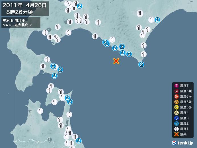 地震情報(2011年04月26日08時26分発生)