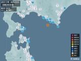 2011年04月26日08時26分頃発生した地震