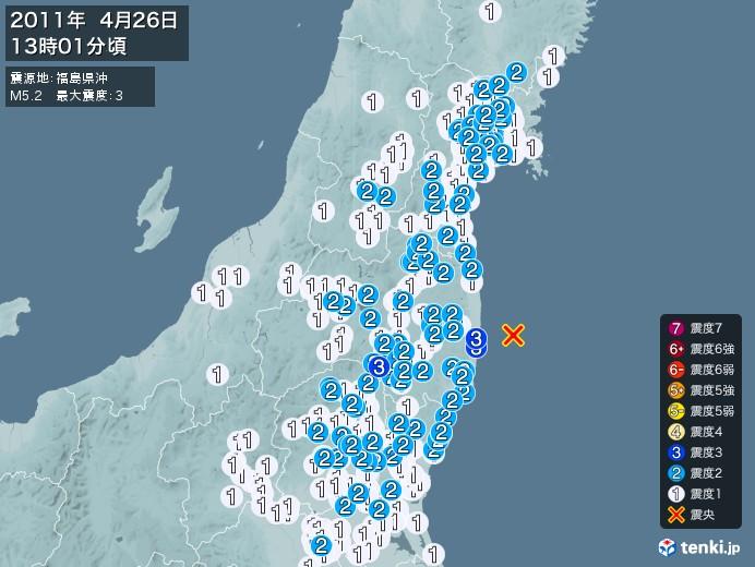 地震情報(2011年04月26日13時01分発生)