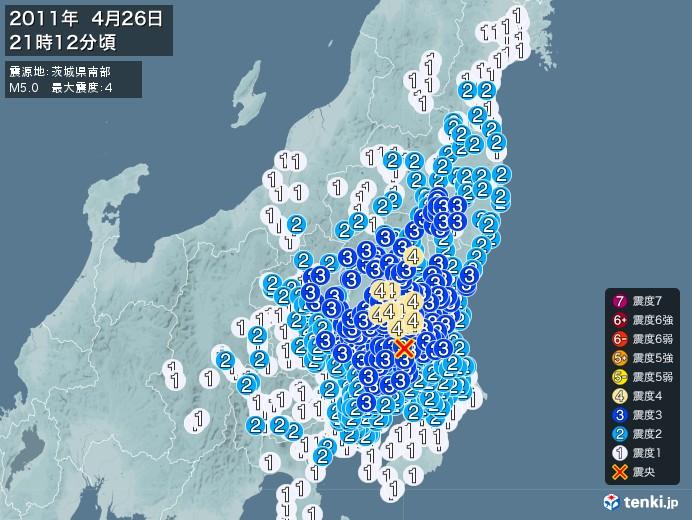 地震情報(2011年04月26日21時12分発生)