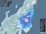 2011年04月26日21時12分頃発生した地震
