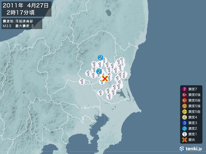 地震情報(2011年04月27日02時17分発生)