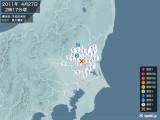 2011年04月27日02時17分頃発生した地震