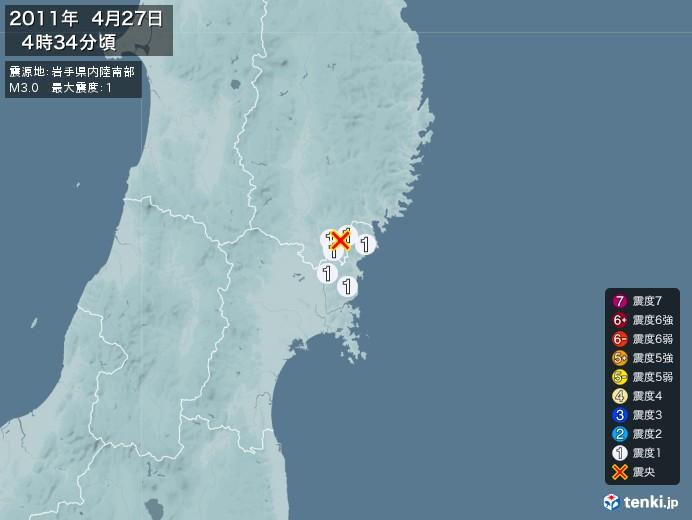 地震情報(2011年04月27日04時34分発生)