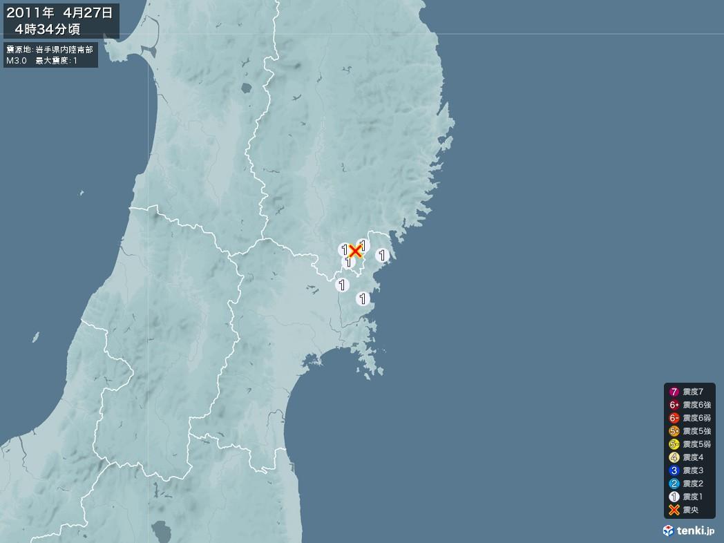 地震情報 2011年04月27日 04時34分頃発生 最大震度:1 震源地:岩手県内陸南部(拡大画像)