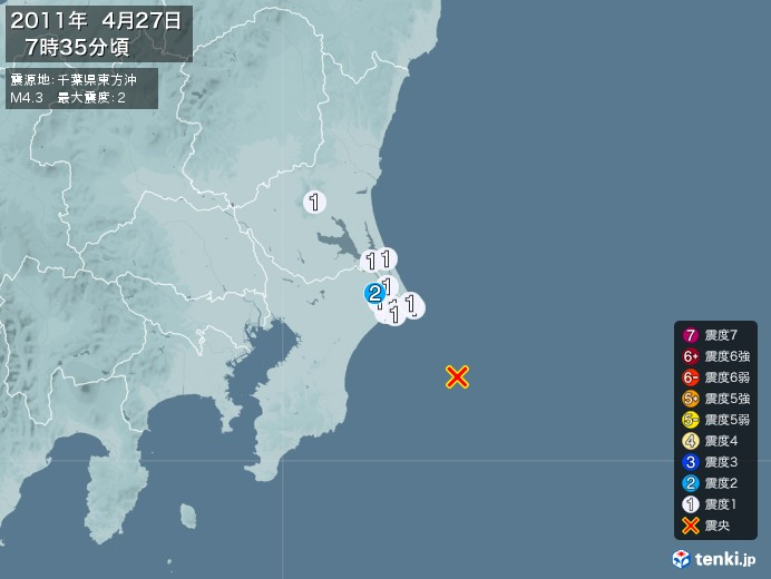 地震情報(2011年04月27日07時35分発生)