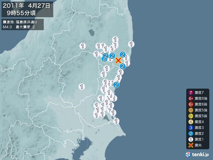 地震情報(2011年04月27日09時55分発生)