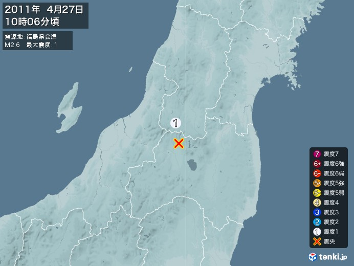 地震情報(2011年04月27日10時06分発生)