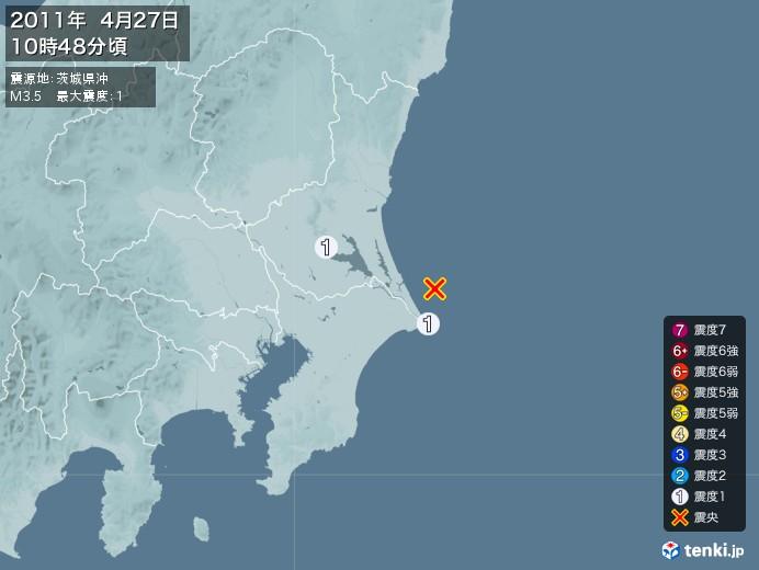 地震情報(2011年04月27日10時48分発生)