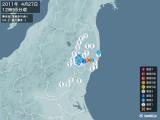 2011年04月27日12時55分頃発生した地震