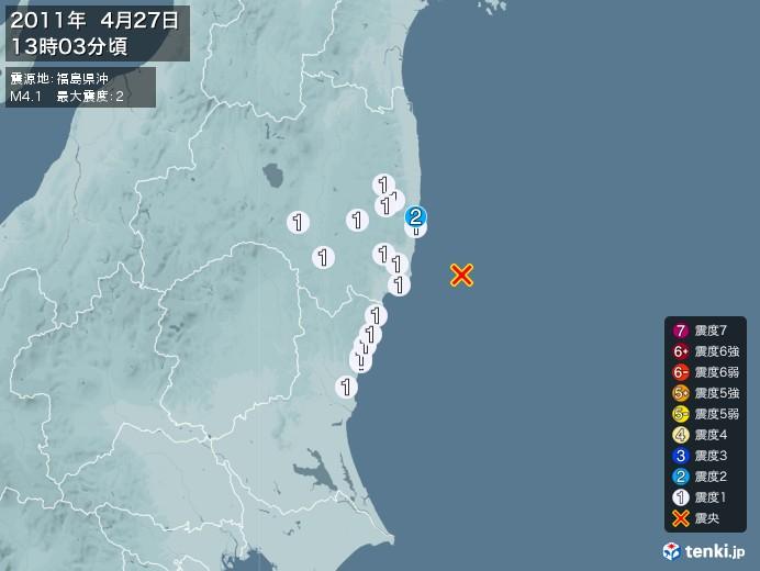 地震情報(2011年04月27日13時03分発生)