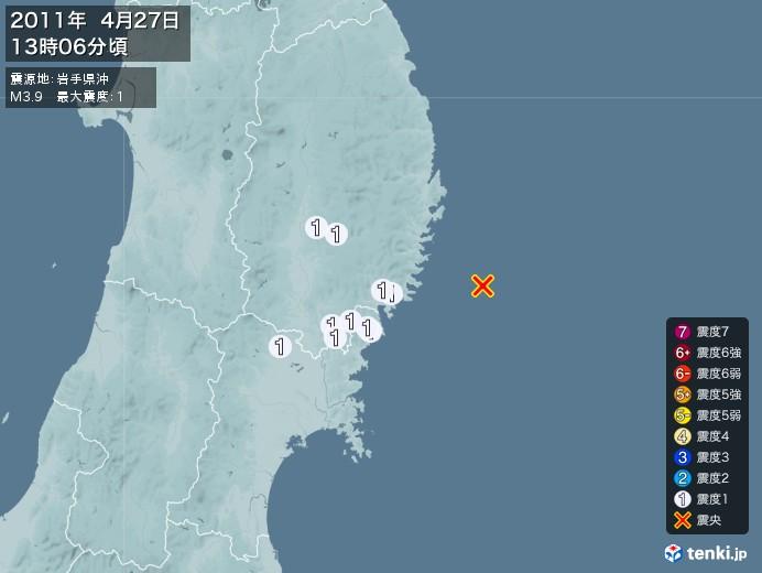 地震情報(2011年04月27日13時06分発生)
