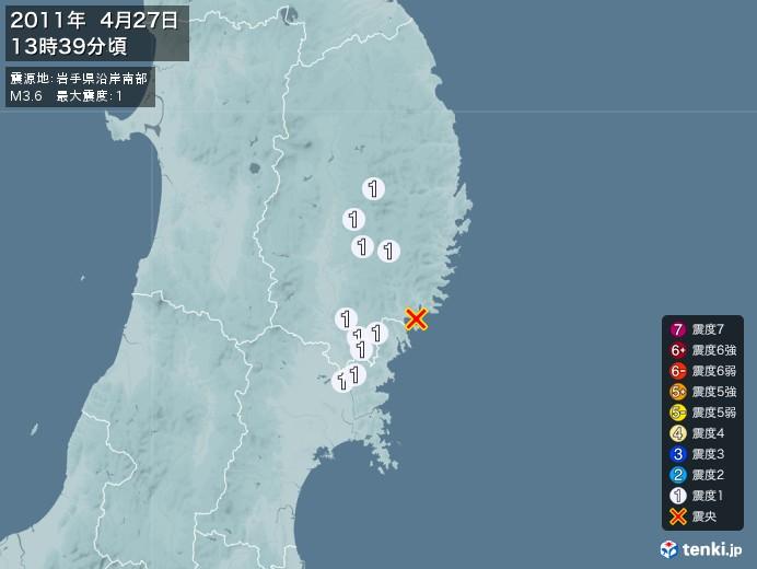地震情報(2011年04月27日13時39分発生)