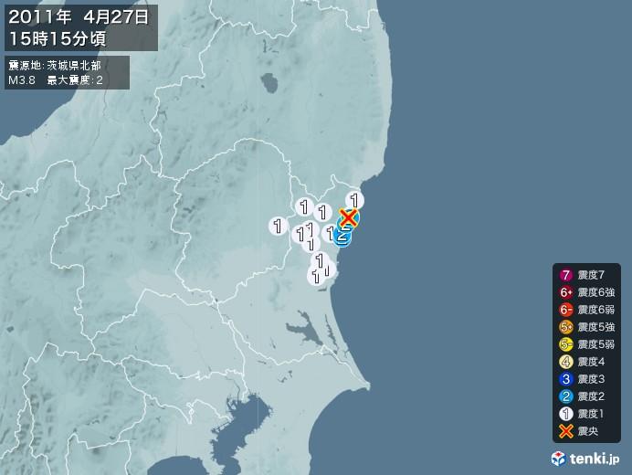 地震情報(2011年04月27日15時15分発生)