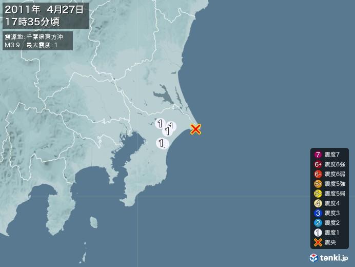 地震情報(2011年04月27日17時35分発生)