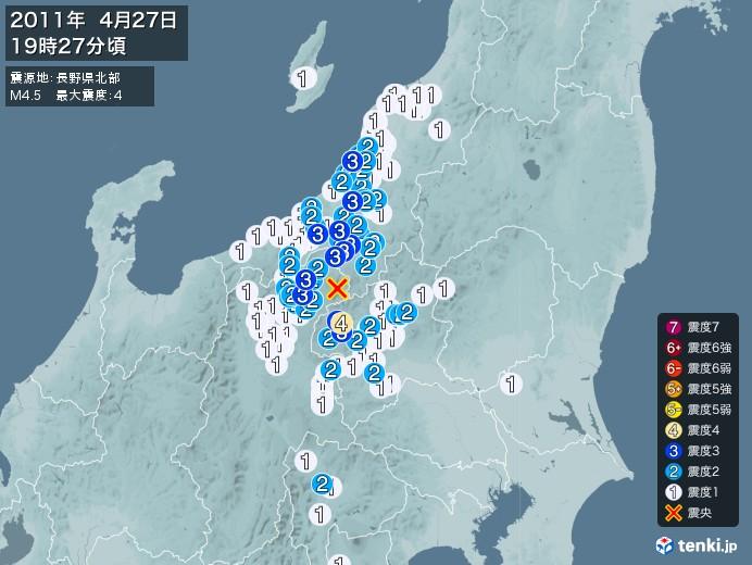 地震情報(2011年04月27日19時27分発生)