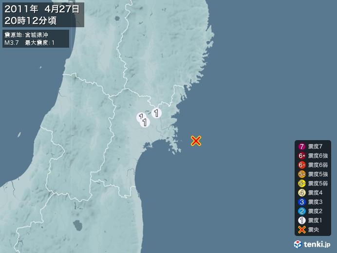 地震情報(2011年04月27日20時12分発生)