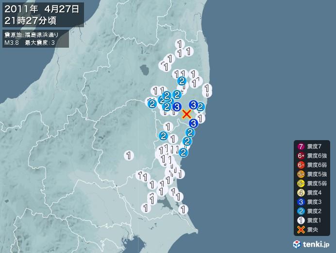 地震情報(2011年04月27日21時27分発生)