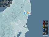 2011年04月27日21時57分頃発生した地震