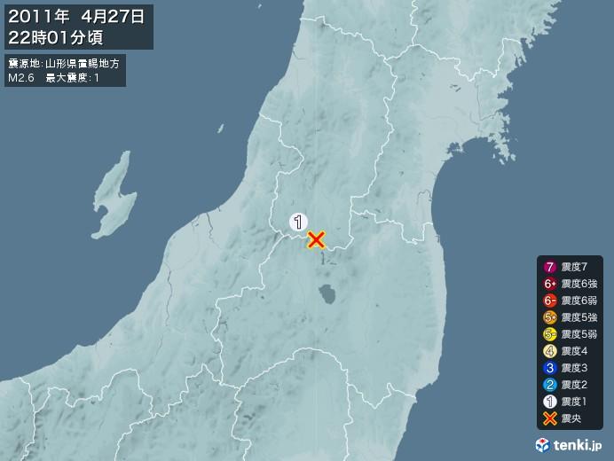 地震情報(2011年04月27日22時01分発生)