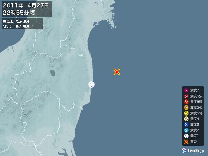 地震情報(2011年04月27日22時55分発生)