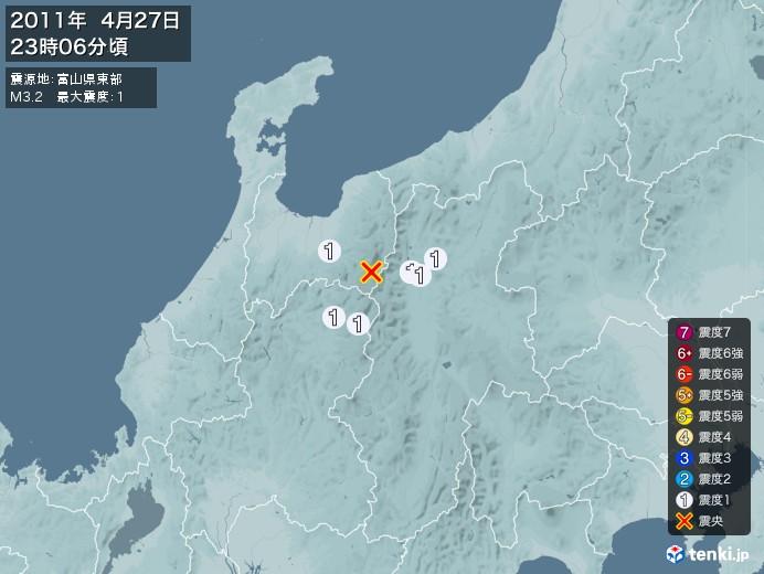 地震情報(2011年04月27日23時06分発生)
