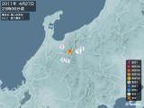 2011年04月27日23時06分頃発生した地震