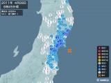 2011年04月28日06時45分頃発生した地震