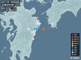 2011年04月28日07時00分頃発生した地震