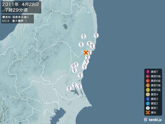 地震情報(2011年04月28日07時29分発生)