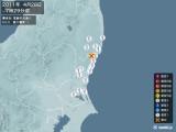 2011年04月28日07時29分頃発生した地震