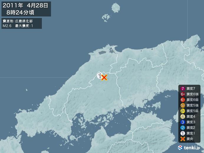 地震情報(2011年04月28日08時24分発生)