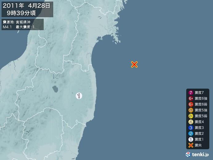地震情報(2011年04月28日09時39分発生)