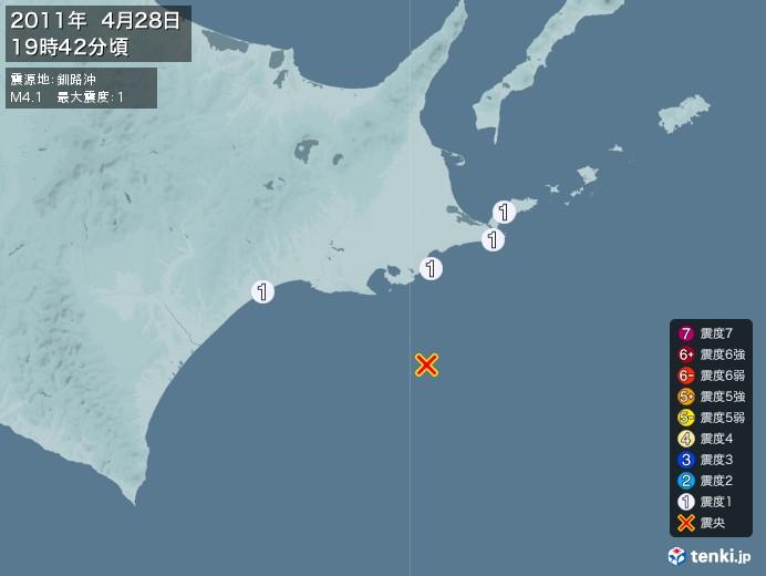 地震情報(2011年04月28日19時42分発生)